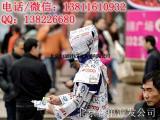 北京传单派发公司,专业派发宣传单,北京发传单团队