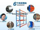 仓储货架生产厂家_能达15年库房货架定制_南京重型货架厂
