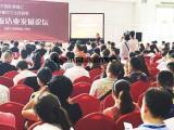 2018北京国际酒店用品展