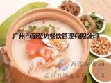 广州哪里有正宗潮汕砂锅粥学