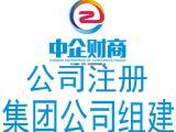 北京显账摆账,企业显账摆账