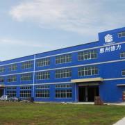 惠州市德力焊接设备有限公司的形象照片