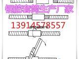 连接HRB335级和HRB400级带肋钢筋套筒