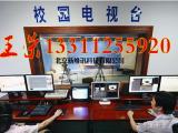 网络直播电视台建设 校园电视台虚拟演播室搭建 找王蓉