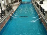 调兵山蓝色水池密封剂|泳池固化防渗处