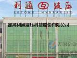 利通专业执着的液压管路生产制造商,厂家直销批发价