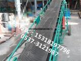 大豆水平皮带机 输送机先进技术 y1