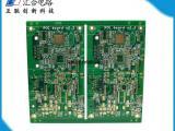 电路板加工厂-电路板厂家-深圳汇合电路