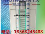 576芯光纤配线架共建共享GPX-2000
