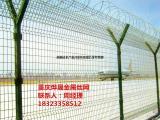 机场护栏网 Y形安全防护网 刺绳护栏网价格 桃形立柱护栏网