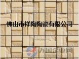 石匠 艺术马赛克 陶瓷面砖