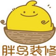 哈尔滨胖鸟科技股份有限公司的形象照片