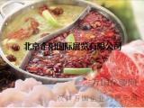 2017中国(北京)火锅食材用品展