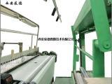 玻纤方格布缺陷在线检测装置【西安获德】玻纤在线检测智能设备