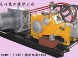 高压泵天津沃特GZB-40型柱塞泵泥浆泵往复泵灌浆泵压浆泵