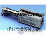回收E9323A二手功率计传感器E9323A