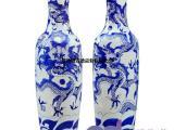 景德镇陶瓷大花瓶摆件 花瓶厂加 定制