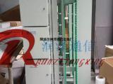 三网合一光纤配线架(三网融合配线柜)