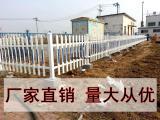 pvc塑钢变压器围栏护栏 塑钢pvc草坪护栏社区护栏