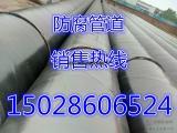 郫县3pe防腐钢管厂家
