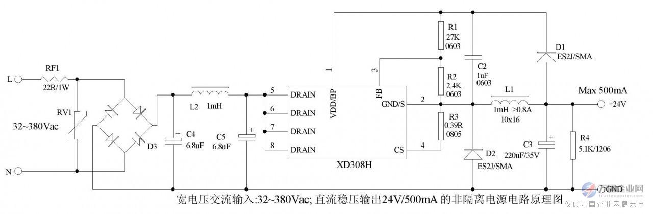 03  电子有源器件 03  专用集成电路 03  380v交流电转24v直流