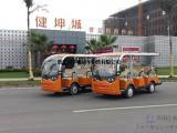供应重庆11座电动观光车,电动旅游观光车