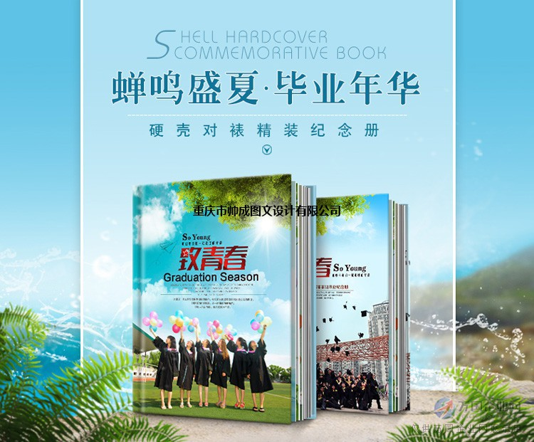 涪陵家庭聚会纪念册相册制作图片