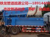 溧水雨水管道疏通(清理化粪池200元/车)专业疏通设备