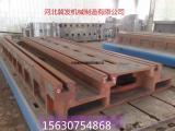 T型槽地轨,地梁,地槽铁等(专业生产厂家)