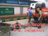 上海管道清洗找大型管道清洗公司 专业可信赖