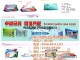 80片装婴儿湿纸巾|湿纸巾|专业|诚信|优质|湿巾厂代工