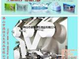 湿纸巾_诚信|专业|优质|湿巾厂OEM_10片装婴儿湿纸巾