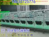 养猪设备复合定位栏 亨特畜牧设备送货上门
