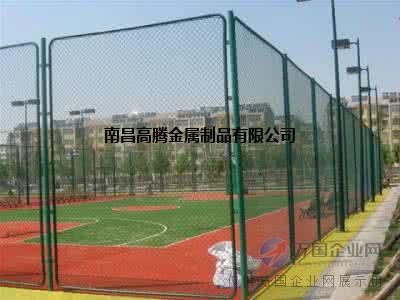 南昌网球场围网