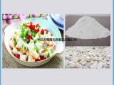 厂家直销食品级石膏粉,豆腐凝固剂