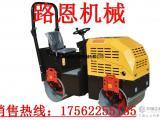 1吨振动压路机振动双钢轮液压驱动驾驶手扶