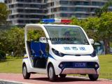 重庆绿爵电动巡逻车,电动巡逻车价格