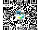 """第9届 TFC""""太湖.中国物流与通关事务卓越峰会""""  12月"""