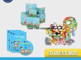 京师博仁厂家直销团体活动游戏 团体辅导桌面游戏