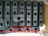 现货T型块,T型螺母,T型帽,模具T型螺母,T型槽专用螺母