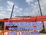 东莞吊车/横沥100吨吊车出租/80吨/50吨汽车吊出租