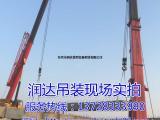 东莞吊车/麻涌80吨吊车出租/100吨220吨350吨出租