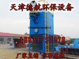 单机布袋除尘器脉冲袋式小型工业车间除尘机锅炉仓顶环保设备木工