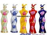 陶瓷艺术酒瓶 青花酒瓶 红酒瓶