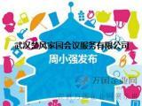 2018中国春季礼品展