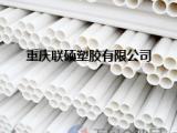 PE七孔梅花管重庆联硕塑胶