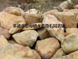 供应黄蜡石,鱼池假山常用石头,工程假山石,点缀草地石