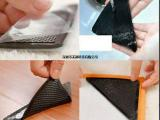 供应三角地毯固定垫高粘反复重粘可调粘度魔力胶胶垫