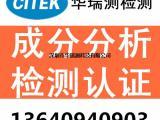 深圳养殖用水水质检测渔业用水检测