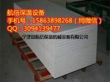 无污染匀质板全自动设备厂家生产